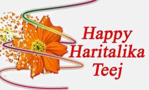 Hariyali Teej HD Wallpaper