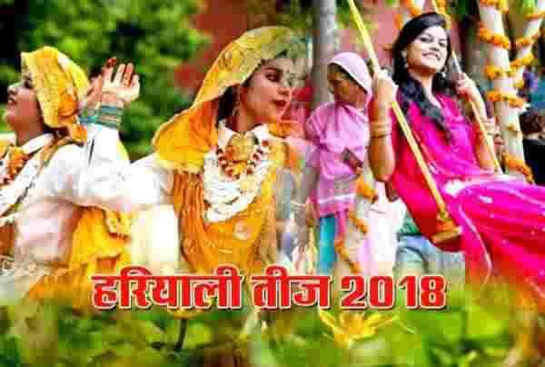 hariyali teej pictures HD