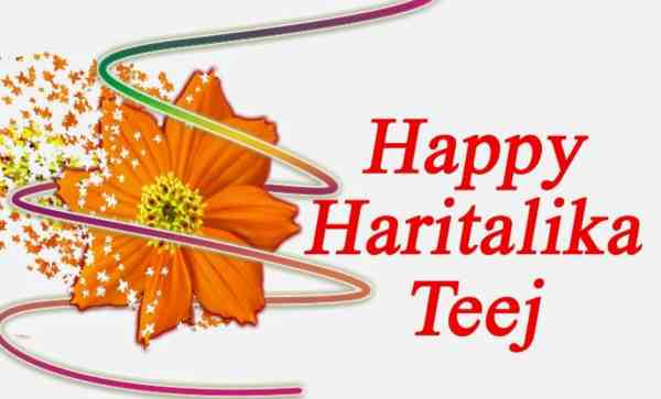 Hariyali Teej WhatsApp Statu with Images for Facebook