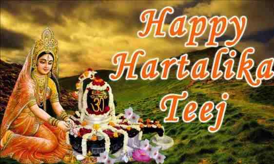 Hariyali Teej Wishes Images