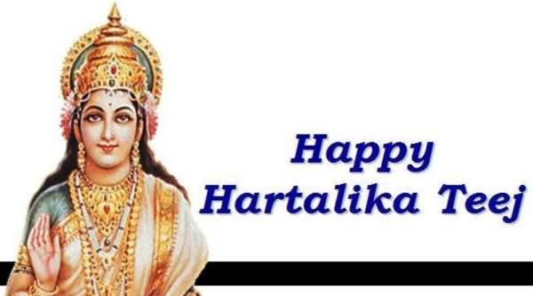 Hariyali Teej Wishes in Hindi with Images