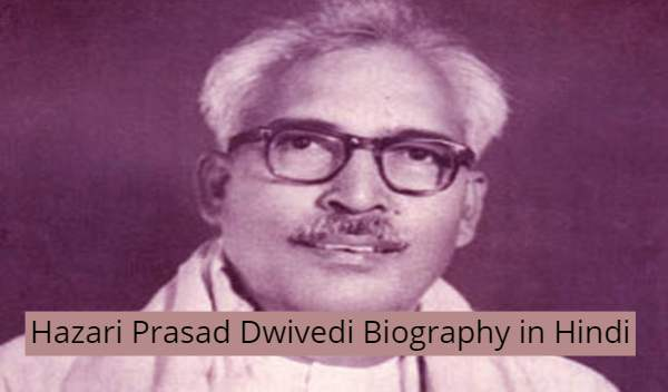 Hazari Prasad Dwivedi Ka Jeevan Parichay in Hindi Language