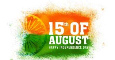 Independence Day Bhashan in Hindi Pdf