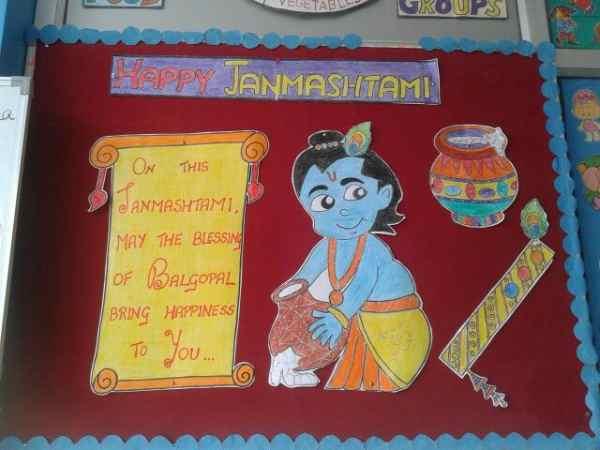 krishna janmashtami chart for school