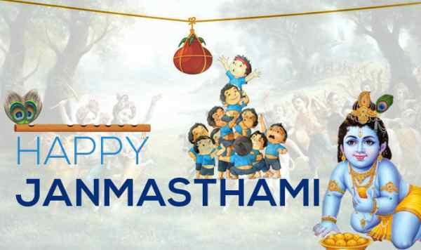 Janmashtami photos