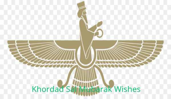 Khordad sal mubarak wishes greetings messages for whatsapp khordad sal mubarak wishes greetings messages for whatsapp facebook with images qadimi m4hsunfo