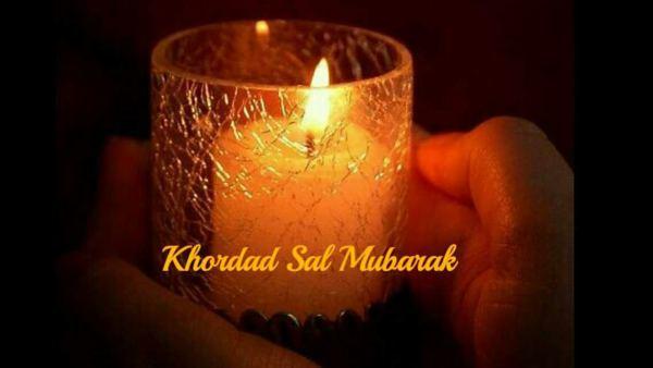 Khordad sal mubarak sms