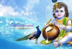 Krishna Janmashtami 2018 Wishes in Hindi