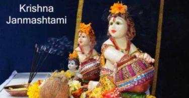 Krishna Janmashtami Poem in Hindi