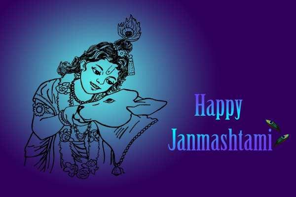 Krishna Janmashtami Status in Hindi