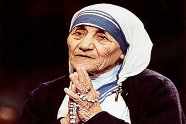 Mother Teresa Chi Mahiti Marathi Madhe