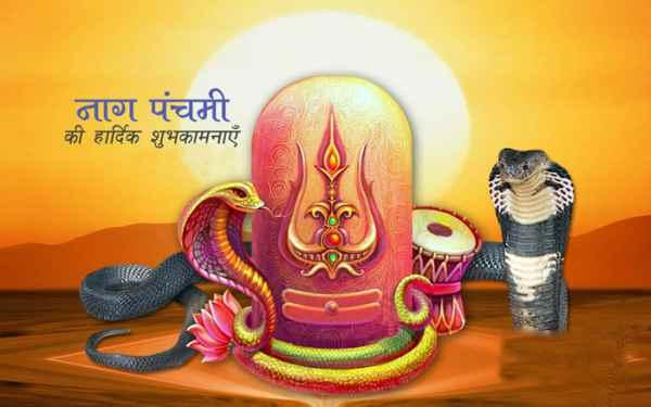 Nagara Panchami Wishes Images