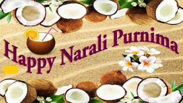 Narali Purnima marathi SMS