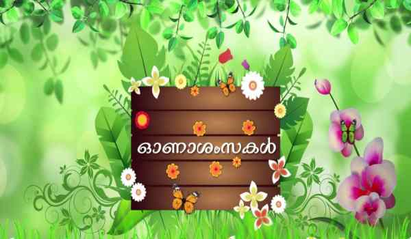 Onam quotes in Malayalam
