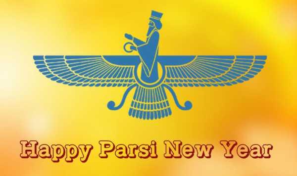 Parsi Navroz Mubarak Wishes with Images