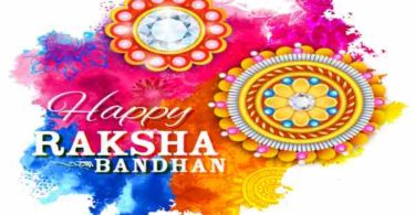 Poem on Raksha Bandhan in Hindi for Brother