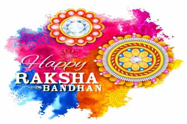 Poem on Raksha Bandhan in Hindi for Brother