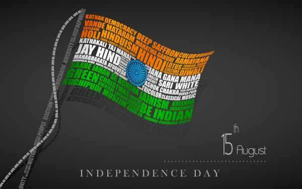 poster on independence day