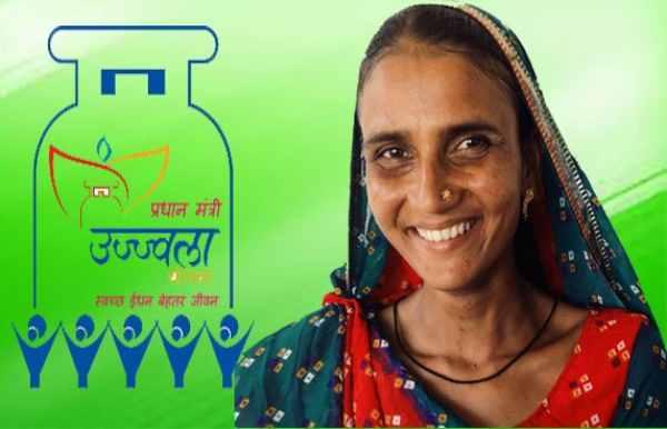 Pradhan Mantri Ujjwala Yojana Essay in Hindi