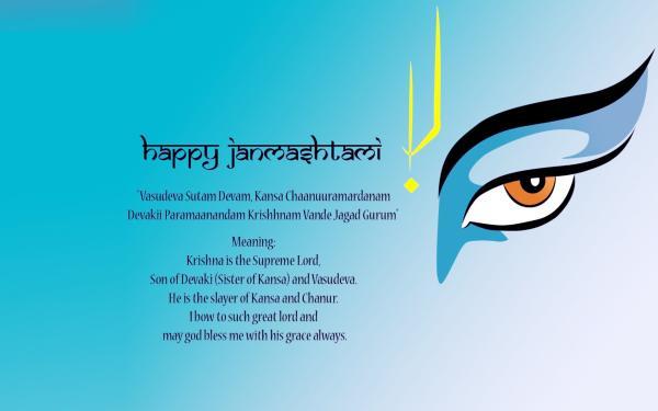 जनमषटम कटस 2018 Janmashtami Quotes In Hindi