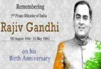 Rajiv Gandhi Biography in Hindi Pdf Download
