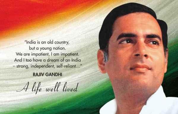 Rajiv Gandhi Jeevan Parichay Hindi