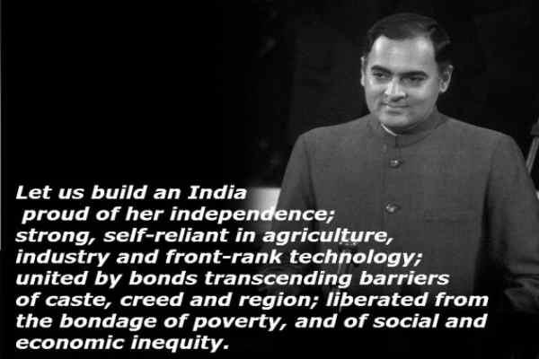 Rajiv Gandhi Quotes in Hindi
