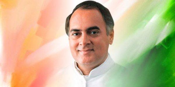 Rajiv Gandhi chi mahiti marathi