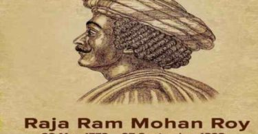Ram Mohan Roy Biography in Bengali