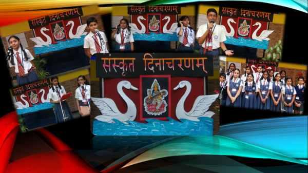 Sanskrit Day Speech in Sanskrit