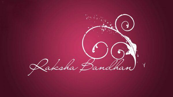 Short Speech on Raksha Bandhan