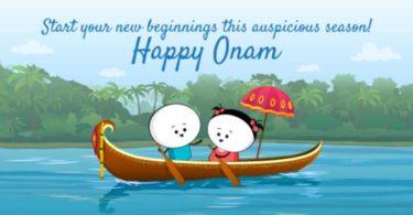 Speech on Onam Festival in English
