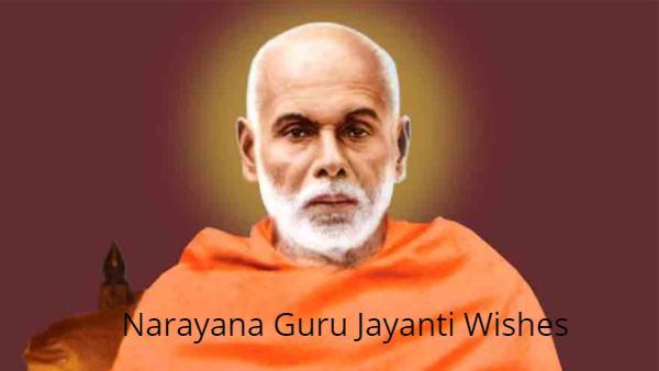 Sree Narayana Guru Jayanthi Wishes