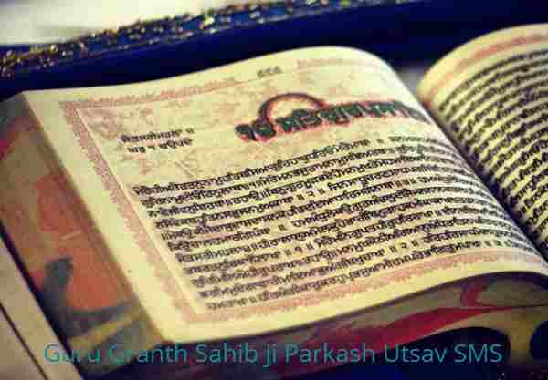 Sri Guru Granth Sahib ji Parkash Utsav Wishes