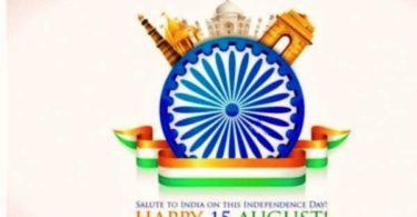 Swatantrata Diwas Par Kavita in Hindi