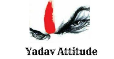 Yadav Shayari