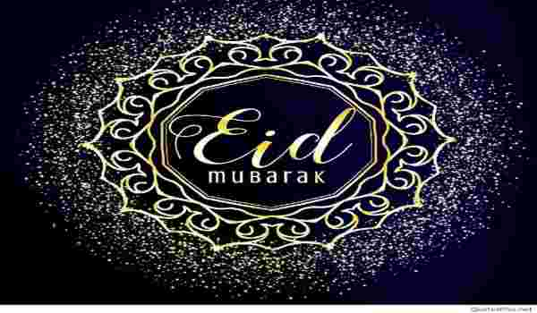 bakra eid mubarak dpz