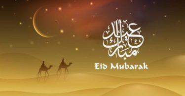 bakra eid mubarak hd images