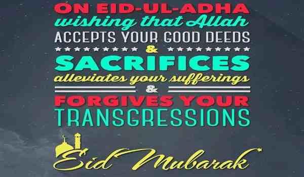 bakrid eid mubarak dp HD