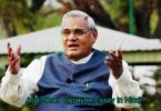essay on atal bihari vajpayee in hindi