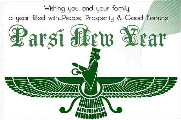 essay on parsi new year in hindi language