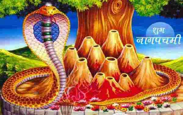 happy nag panchami 3d wallpaper