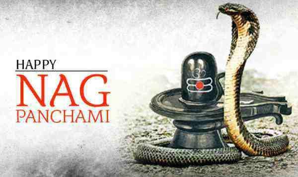 nag panchami image hd