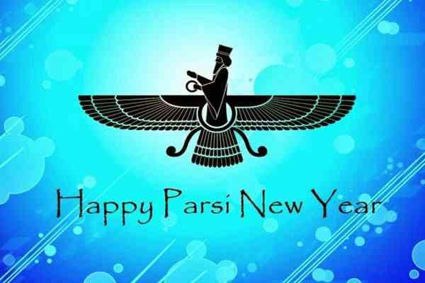 parsi new year pateti images