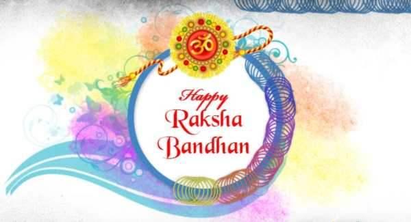 raksha bandhan hd image