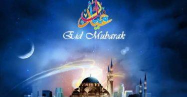whatsapp dp bakra eid mubarak