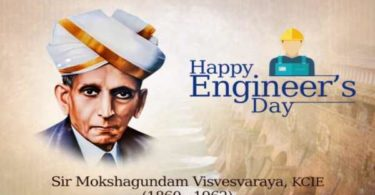 Anchoring Script for Engineers Day