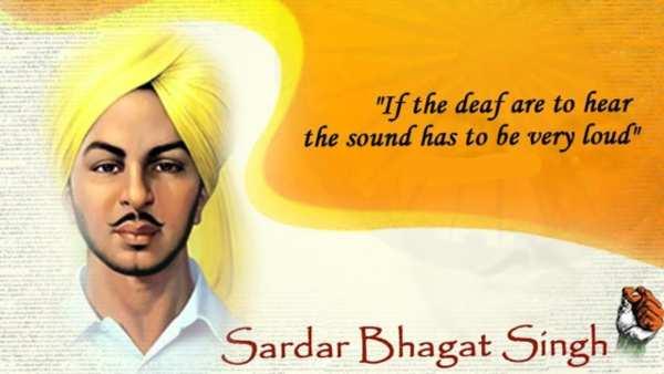 भगत सिंह जन्मदिवस की हार्दिक शुभकामनाएं
