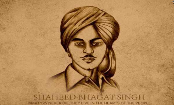 Bhagat Singh Original Photo
