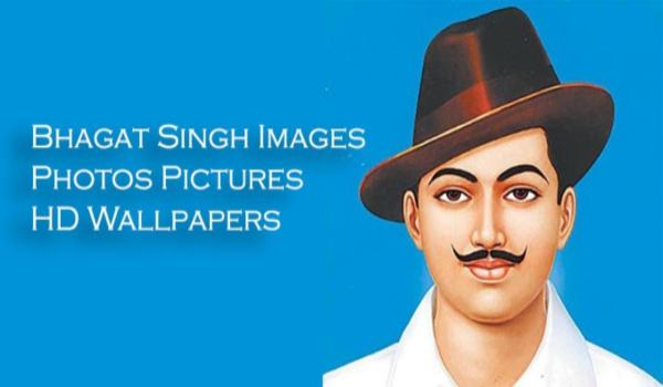 भगत सिंह फोटो